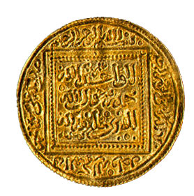 Hafsid gold coin
