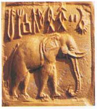 Harappan seal ca. 2000 BC