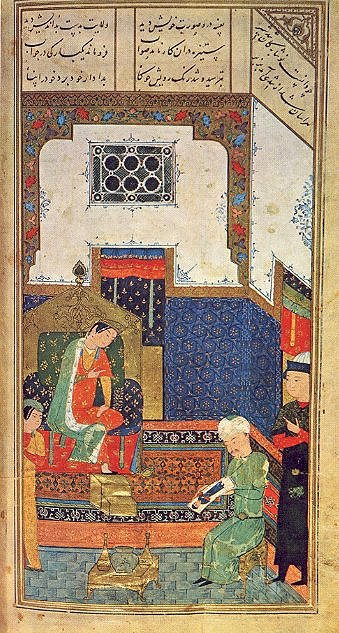 Afghani miniature from Herat (1400s AD)