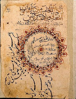Ibn Sina's medical text from the 1000s AD