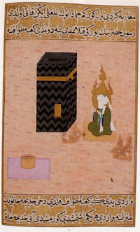 Mohammed praying at the Ka'aba(in an Ottoman book from 1388 AD)