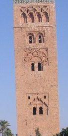 Minaret of Koutoubia mosque, Marrakesh (Morocco, 1100s AD)