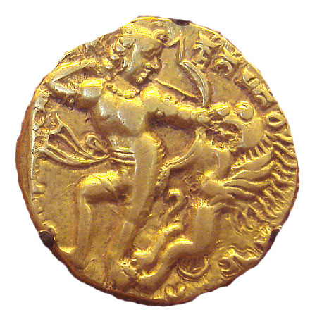 Coin of Kumaragupta shooting a lion