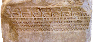 Greek trireme (Lenormant relief, ca. 410 BC, now in Athens Acropolis Museum)