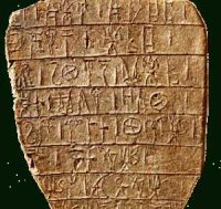 Linear B writing