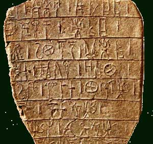 Linear B writing