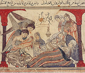 The Birth of Mohammed (Iran, about 1315 AD, now in Edinburgh)