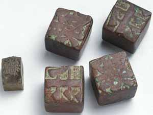 Chinese movable type