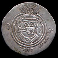 The Umayyad caliph Muawiya on a silver coin