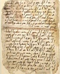A page from a Quran of the Umayyad period (600s AD), now in Birmingham, England