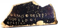 Potsherd used to vote for Themistocles (can you see his name written on it?)