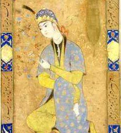 Princess (ca. 1540 AD)