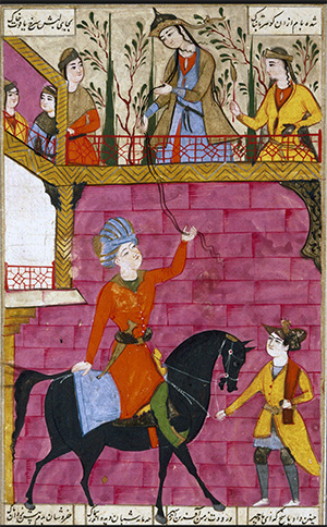 Another version of the scene (1300s AD, Iran)