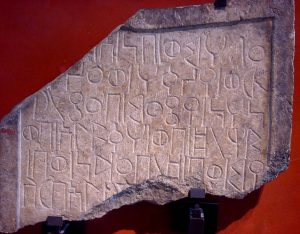Sabataean writing