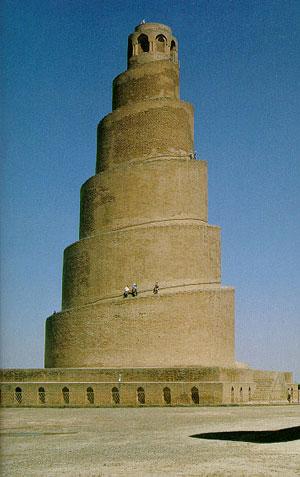 Minaret at Samarra, 847 AD