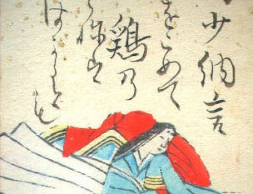Early Japanese Literature