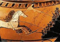Cup by Sophilos, showing a race from the Iliad (as the inscription says - Athens, ca. 570 BC)