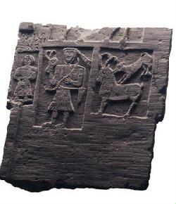 Ibex hunt from Yemen, 0-300 AD