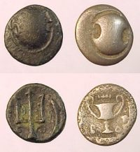 Coins from ancient Thebes