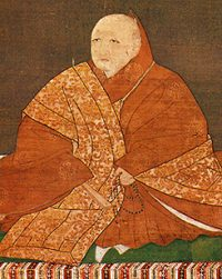 Ashikaga Yoshimitsu (1300s AD)