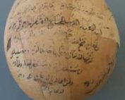 Arabic funeral speech written onan ostrich egg (Egypt, ca. 1500 AD)
