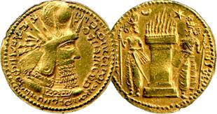 A gold coin of Bahram, with a Zoroastrian fire altar on the back