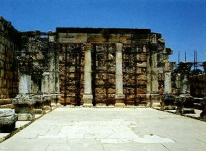 Early synagogue at Capernaum, Israel