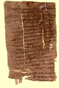 Sacrifice certificate on papyrus from Oxyrhynchus, in Egypt, dating to the Decian persecution (about 3 inches wide)