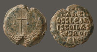 Coin of Leo's son Constantine V with no pictures on it - just writing and symbols - Byzantine iconoclasm