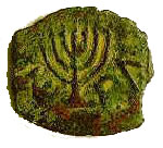 Maccabean coin from about 100 BC, showing a menorah with 7 branches.