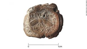 Seal of King Hezekiah, from Judah, about 700 BC