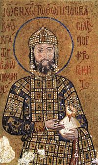 John Comnenus (fromHagia Sophia)