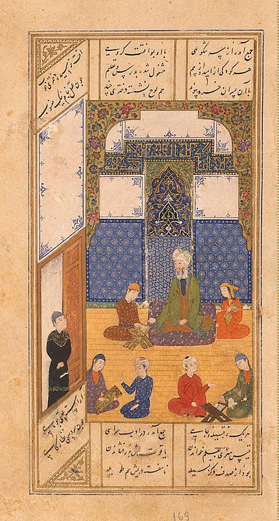 Layla and Majnun at school together, from a manuscript of the Khamsa that belonged to Timur's son and is now in the Hermitage Museum (1431 AD).