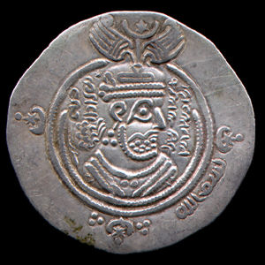 Mu'awiya on a Sassanian-style coin