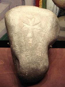 Nestorian cross on a tombstone from Kazakhstan (1300s AD)