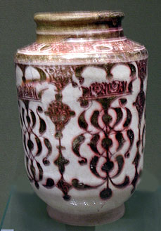 Jar for medicines (Iran, 1200s AD, now in the Louvre)