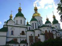 Santa Sophia in Kiev (modern Ukraine)