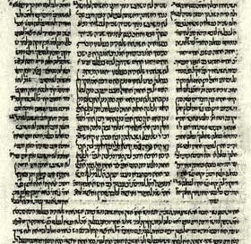 The Mishnah is at the top center, the Gemara is in the center of the page, Rashi is on the right, and other later commentators are on the left and bottom.