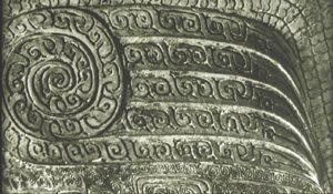 Lie-wen or Thunder Cloud pattern(Shang Dynasty, ca. 1200 BC)
