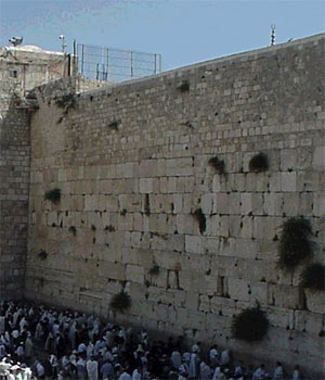 The remains of the Second Temple in Jerusalem