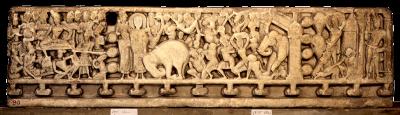 Relief from Amaravati. Museum caption: Drum-frieze from Amaravati, 3rd century. Palnad marble, 37.5 x 134.75 x 7 cm. London, British Museum, 1880,0709.90.