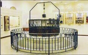 Zamzam well in Mecca today