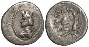 "Ardashir II, king of Persia. There's a Zoroastrian fire altar on the ""tails"" side of this coin."