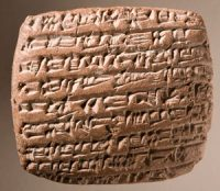 Cuneiform writing (now in LACMA, Los Angeles)