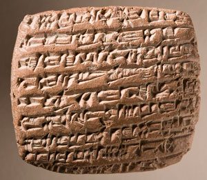 A square clay tablet with marks made on it in rows - Cuneiform writing