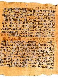 Ebers Papyrus, one of the oldest known medical texts. From Egypt, about 1550 BC
