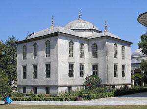 Enderun Library, Topkapi Palace (Istanbul, 1719)