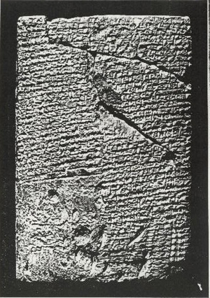 One of Enheduanna's poems, in cuneiform on a clay tablet