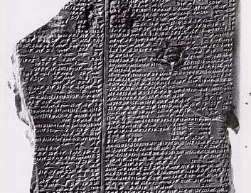 This is what one of the tablets that was found in the Assyrian king's library looks like. This one tells the story of the Flood.