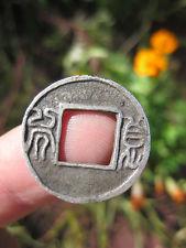Han Dynasty silver coin (200 BC-200 AD)